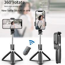 Беспроводная Bluetooth селфи-палка FGCLSY, ручной монопод с затвором и дистанционным управлением, складной мини-штатив для смартфона, экшн-камеры