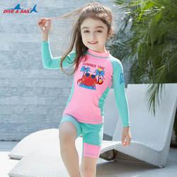 Детский купальный костюм для мальчиков и девочек, Раздельный купальный костюм, детская быстросохнущая одежда для дайвинга с защитой от
