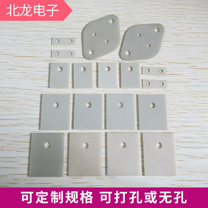 High Thermal Conductivity Aluminum Nitride Ceramic Sheet AIN Ceramic Gasket TO-220 / 247