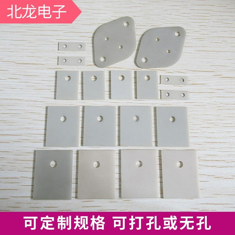 High Thermal Conductivity Aluminum Nitride Ceramic Sheet AIN Ceramic Gasket TO-220 / 247