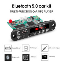 Bluetooth MP5 Video/Audio Car Decoder Board Support USB TF MP3 WAV Lossless Decoding Diy Car Kit Electronic PCB Board Module(China)