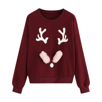 цены Hot Sale Merry Christmas Xmas Women Long Sleeve O-neck Pullover Elk Christmas Moose Deer Head Print Top Sweatshirt Blouse #BL4