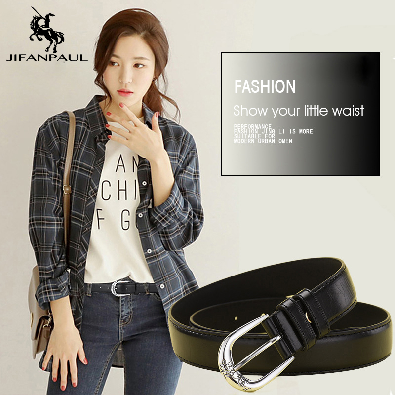 JIFANPAUL Women's Genuine Leather High Quality Fashion Belt Alloy Printing Pin Buckle Ladies Belt Wild Trend Jeans Free Shipping