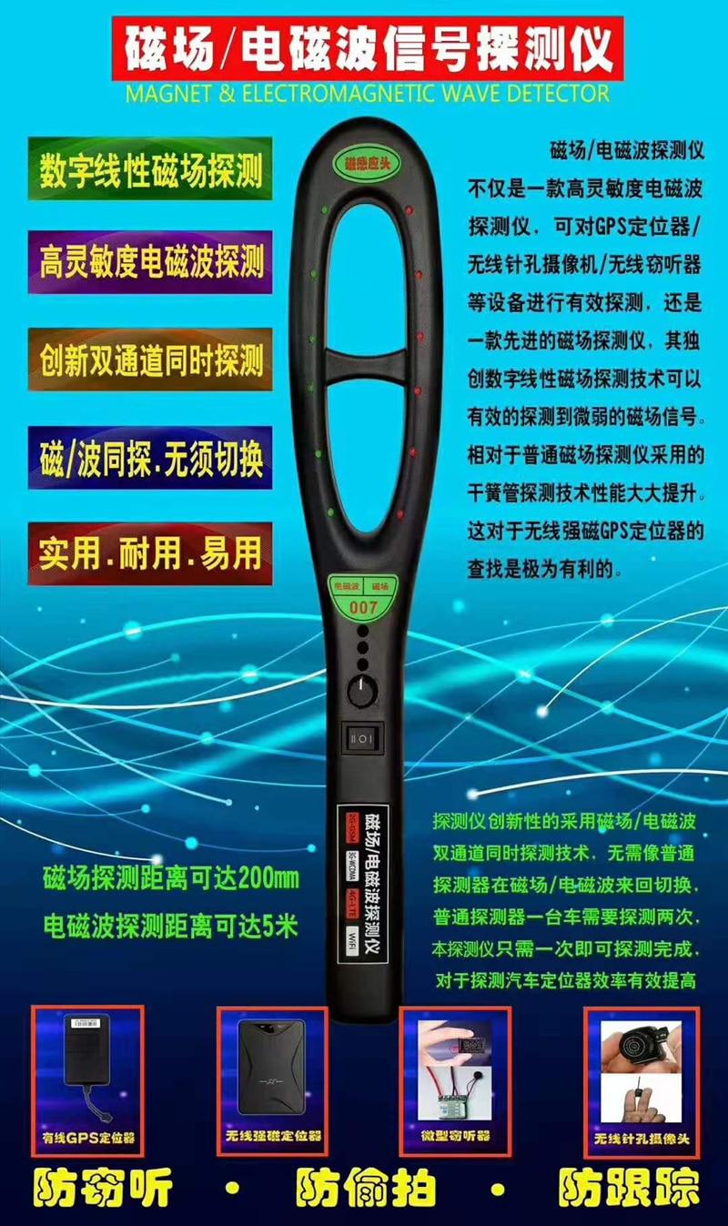 Détecteur d'ondes Radio sans fil détecteur de champ magnétique détection Anti-écoute Anti-écoute Anti-reniflement Det