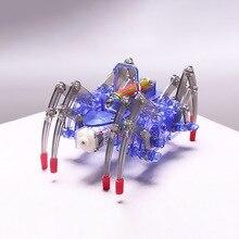 Электрический ползать животных Наука игрушка модель DIY Электрический робот паук игрушка-головоломка электронная сборка развивающие игруш...