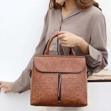 С каменным узором кожаные сумки через плечо для женщин модные однотонные сумки через плечо роскошные дизайнерские женские простые сумки