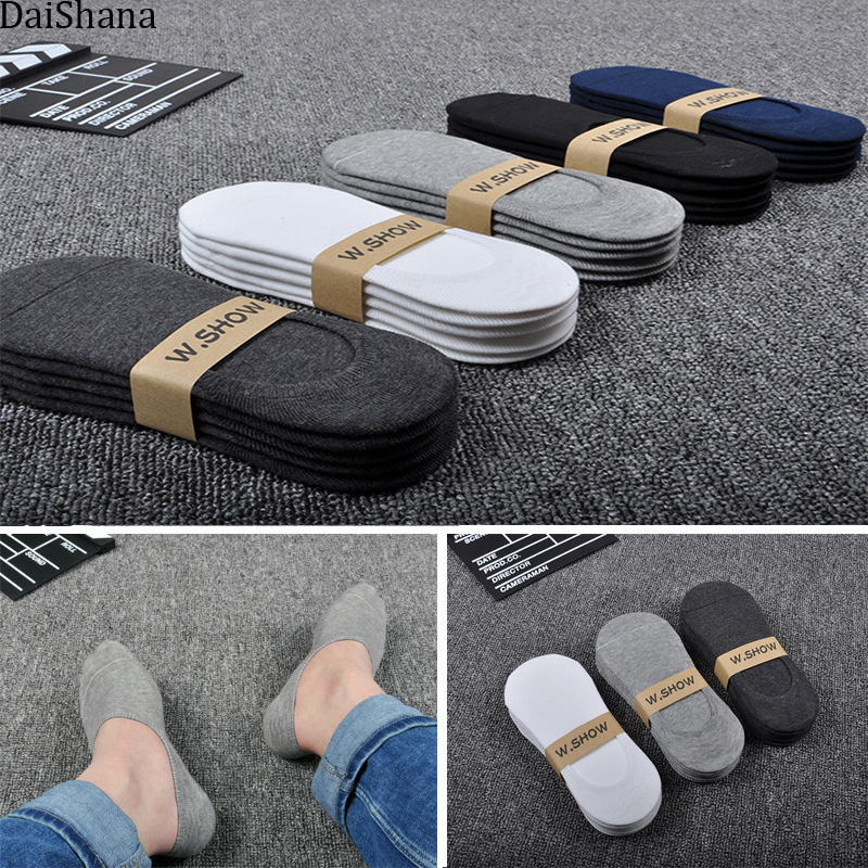 5 Pairs Summer Thin Invisible Cotton Men's Socks Silicone Non-Slip Sock For Men Breathable