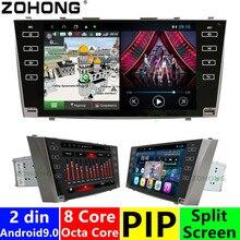 2 דין 4 + 64G 8 ליבות אנדרואיד 9.0 מולטימדיה לרכב נגן DVD עבור טויוטה קאמרי V40 2007 2008 2009 2010 2011 רכב רדיו gps ניווט