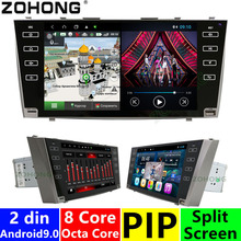 2 Din 4 + 64G 8 Nhân Android 9.0 Đa Phương Tiện Đầu DVD Dành Cho Xe Toyota Camry V40 2007 2008 2009 2010 2011 Radio Đồng Hồ Định Vị Gps