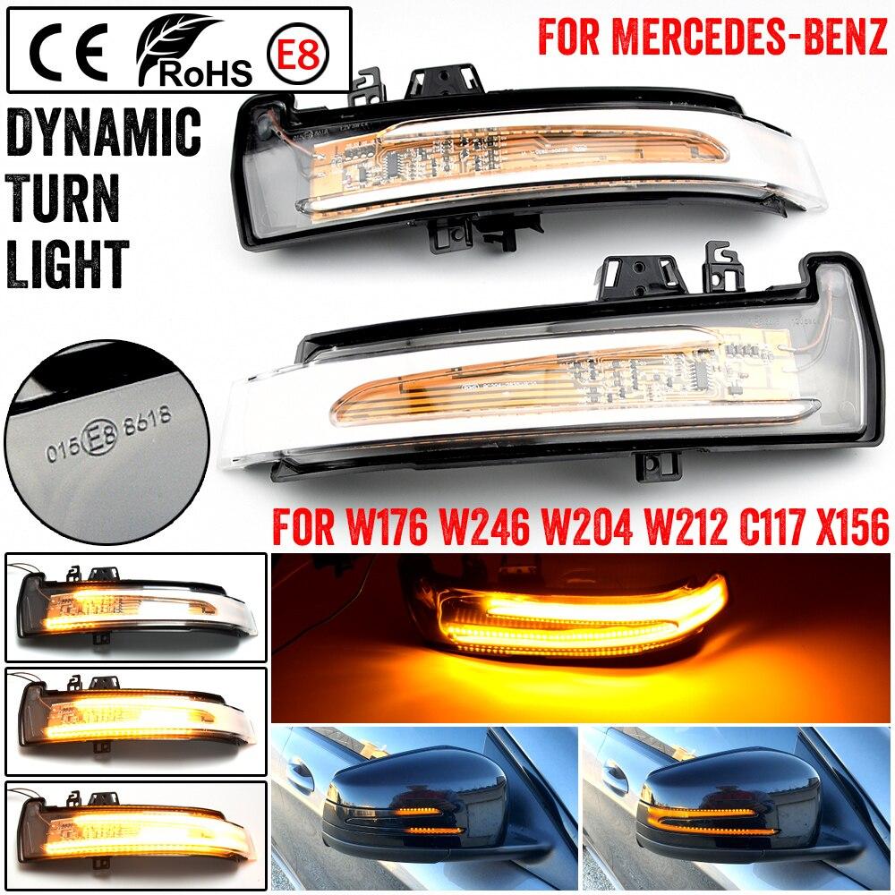 Для Benz W221 W212 W204 W176 W246 X156 динамический зеркало заднего вида сигнала поворота светильник C204 C117 X117 светодиодный индикатор мигалки лампы
