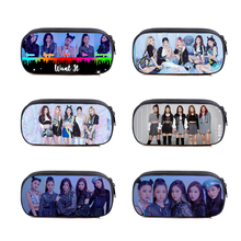 ITZY Pencil Bag (10 Models)