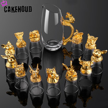 A Set Of Household Crystal Glass 12 Zodiac White Wine Glasses Decanter Set Restaurant Party Wine Glass Chinese Retro Wine Set