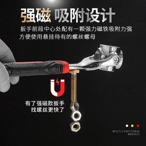 Image 4 - Clé dynamométrique universelle tigre, clé tigre en 1 clé dynamométrique universelle 12 dents douille de la clé magnétique