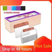 1200g Silikon Seife Mould Rechteckige Toast Loaf Mold Handgemachte Form Seife, Der Werkzeug Liefert Holz Box Kuchen Dekorieren Werkzeuge