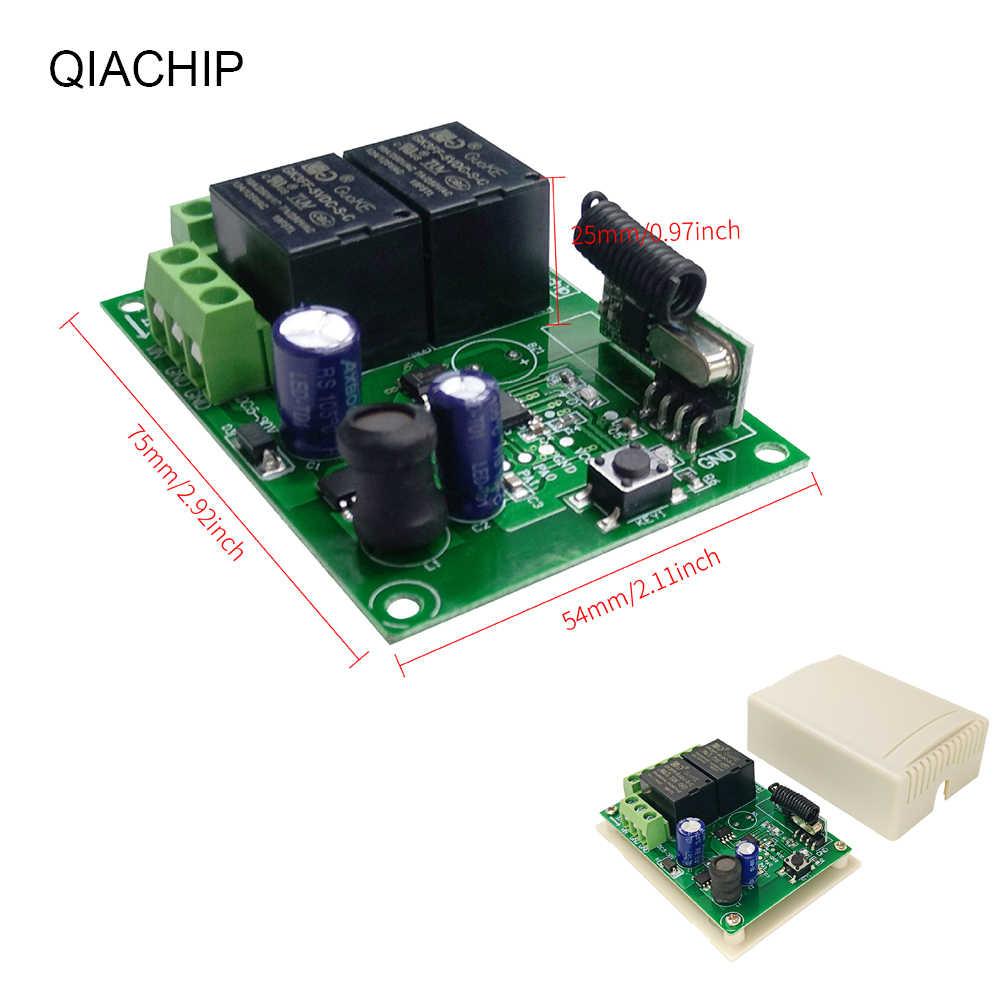 QIACHIP تيار مستمر 5-30 فولت 2CH التبديل مع وحدة التحكم عن بعد التتابع العالمي 24 فولت 2 تأخير 433 ميجا هرتز التحكم عن بعد التبديل التتابع استقبال