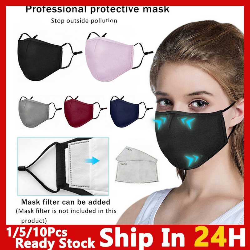 1/5/10PCS Cotton PM2.5 Mouth Mask Anti Pollution Mask With Filter Paper Dust Respirator Washable Reusable Mask Mouth Muffle