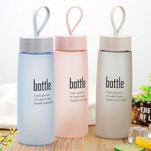Plastic Water Bottle BPA Free Sport Scrub Drinking My Bottle Portable Drinkware Outdoor Tour Bottles for Lovers Kids 520ml
