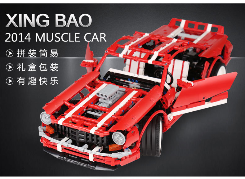 Creative Moc Series The 2014 Xingbao 07001 Block 2000pcs Muscle Car Set Children Educational Building Blocks Bricks Toys Model