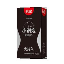 49mm prezerwatywy prezerwatywy na prezerwatywy erotyczne małe rozmiary prezerwatywy grube unikalne produkty dorosłe zabawki erotyczne dla mężczyzn Close Fit prezerwatywy opóźnienie tanie tanio LuLuYa Chin kontynentalnych Standard width 49mm±2mm length ≥160mm Normalne Natural latex Gumy Smooth Condoms