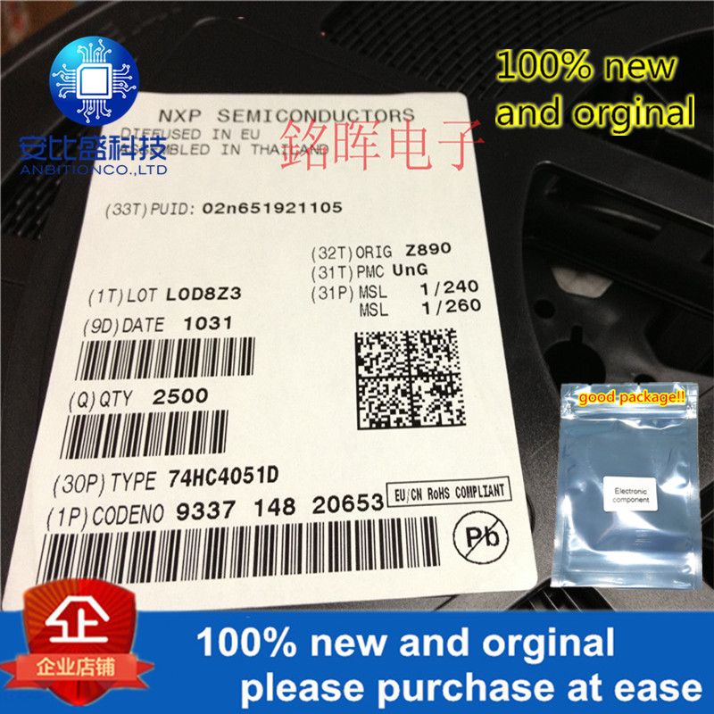 10pcs 100% New And Orginal 74HC4051D SOP-16 8-channel Analog Multiplexer Demultiplexer In Stock