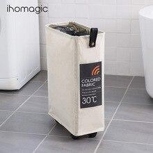 Японский стиль корзина для хранения узкая сетка пуловер со шнурками сверху железная коробка с колесами ёмкость для хранения грязной одежды корзина zang