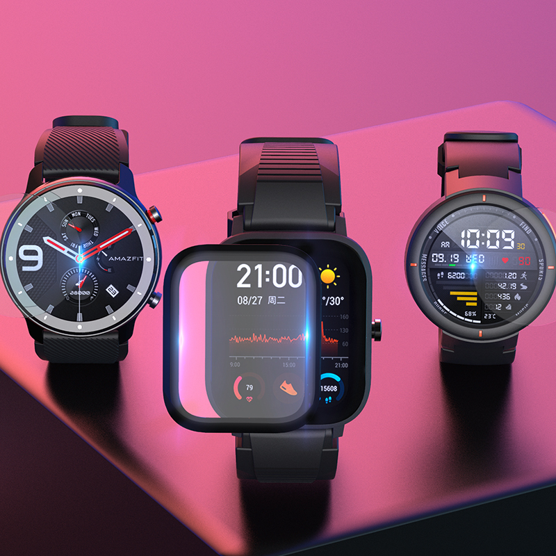 Smart Watch Screen Protectors for <font><b>Amazfit</b></font> bip midong <font><b>huami</b></font> Pace 1 Stratos <font><b>2</b></font> Verge 3 <font><b>Cor</b></font> <font><b>2</b></font> Nexo film anti-Scratch Accessories image