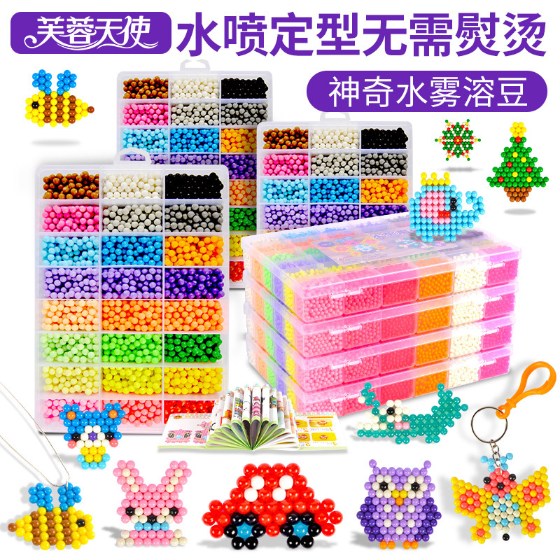 Water Mist Magic Beads Drip Painting Bean Puzzle Children Handmade DIY For Making Water Stick Beads Set GIRL'S Toy