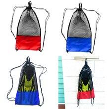 2 шт. сумка-мешок для подводного плавания с завязками, сумка для хранения с плечевым ремнем, максимальная нагрузка 20 кг 48x27 см/19x10,6 дюйма