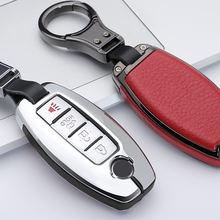 Чехол для автомобильного ключа nissan qashqai j10j11 x trail