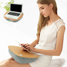 Подставка для ноутбука удобный столик уличный учебный ленивых