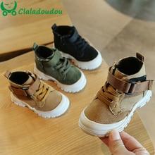 Claladoudou 12〜15.5センチメートルブランド本革男の子女子スニーカーブーツ黄緑黒オートバイのブーツの靴暖かい冬靴