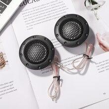 150 Mini Tweeter Super Power Audio Sound Tone Watts Car Silk Tweeters High Frequency Car Audio Loudspeakers YH-380A 2 Pack