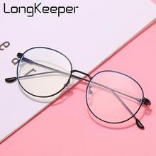 LongKeeper Metal Anti Blue Light Glasses Men Women Fashion Brand Round Computer Eyeglasses Optical Spectacle Frame