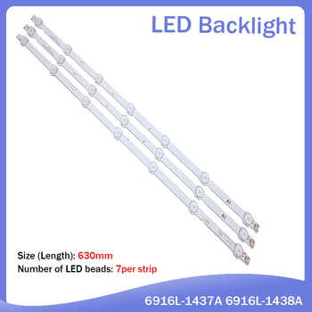 30pcs/set 630mm LED Backlight Lamps Strips 7leds for LG B1 B2-Type V13 6916L-1437A 6916L-1438A 32 inch TV 100% brand New new 8pieces set led backlight strips for lg 50 v18 admiral rev1 3 2 6 r l type 6916l 3135a 3136a