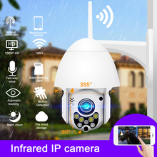 2MP 1080P Outdoor Camera WIFI Wireless Speed Home Auto Camera Network CCTV Surveillance Night Vision Security Monitor Cameras wireless surveillance cameras integrated machine vision hd network camera 960p wireless monitor wifi