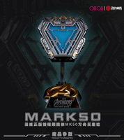 The Avengers 1:1 MK50 Iron Man 1/1 Arc Reactor Mark L Wearable Lifesize Infinity War Toys for Real Man Cosplay Toys Collectable