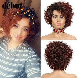 Début court bouclés Bob perruques Ombre cheveux humains perruques pas cher bouclés Pixie coupe Style noir pleine perruques TT1B/33 DX1029 brun blond couleur