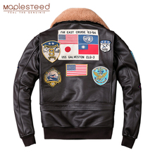 MAPLESTEED Air Force G1 Flight Jacket Thickening Quilted Jacket