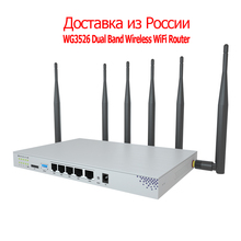 ZBT WG3526 Router Gigabit Dual Dand with SIM Card Slot Openwrt 1200Mbps 5.8ghz WiFi Access Point Network WiFi Router Expander