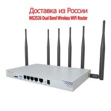 ZBT WG3526 yönlendirici Gigabit çift Dand SIM kart yuvası ile Openwrt 1200Mbps 5.8ghz WiFi erişim noktası ağ WiFi yönlendirici genişletici