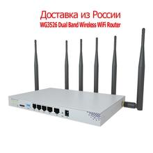 ZBT routeur double Dand wi fi 1200 ghz WG3526, Gigabit, 5.8 mb/s, avec fente pour carte SIM, pour extension de réseau, Point daccès