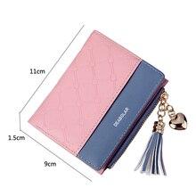 Soft Leather Phone Card Female Clutch
