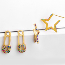 Safety Pin Stud Earrings Women Star Earring Multi Gold Color CZ Rainbow Fashion Jewelry Small Studs Aretes Dainty Paperclip stud earings fashion jewelry 2019 alloy star funny earring for women girl open ear pin safety pin earrings pendientes minimalist