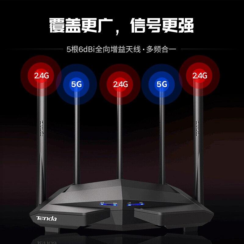 Tenda AC11 enrutador inalámbrico pared mejorada fibra del hogar 5G de doble frecuencia 1200M puerto Gigabit Dual - 3