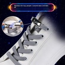 Shoe Laces Sneakers Elastic Magnetic No-Tie Creative Kids Quick Adult 1pair Unisex 1second