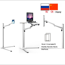 UP-8 Multifunction 3in1 Computer Floor Stand for All Laptop/
