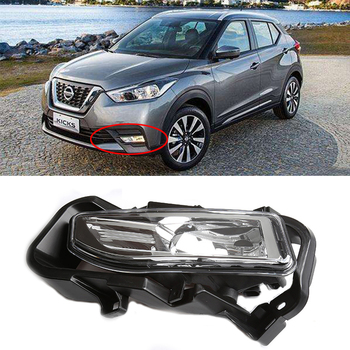 Magic ColorM Auto Front Bumper Fog Light Assembly Kit For Nissan Kicks 2017-2019 With Bracket Wires Switch Car Driving Spot Lamp