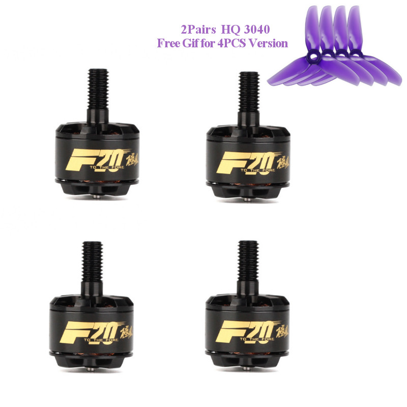 4PCS T-Motor F20II F20 II 1408 3750KV 2800KV Brushless Motor 2-4S HQ 3040 Propeller For 130 140 150 Rotor RC Drone FPV Racing