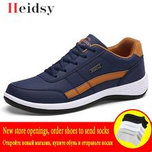 Fashion Men Sneakers for Men Big Size Casual Shoes Breathable Lace up Casual Man