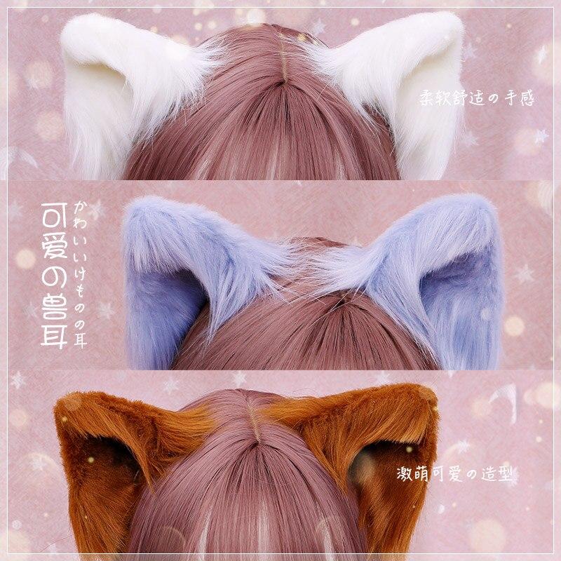 Handmade Simulation Stereo Animal Beast Ear Hairpin Headwear Cosplay Soft Girl Cute Plush Cat Wolf Ears Lolita Pair Clip Props
